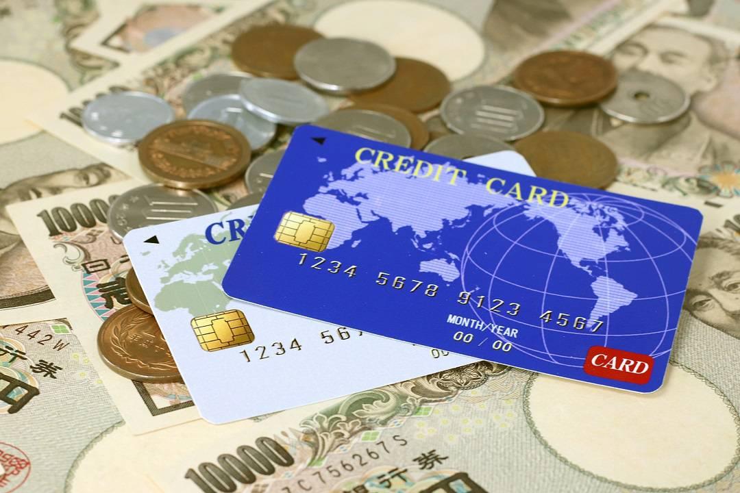 クレジットカード・ローン